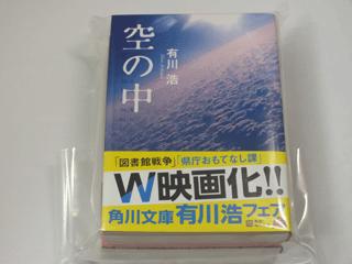 kadokawa1.png